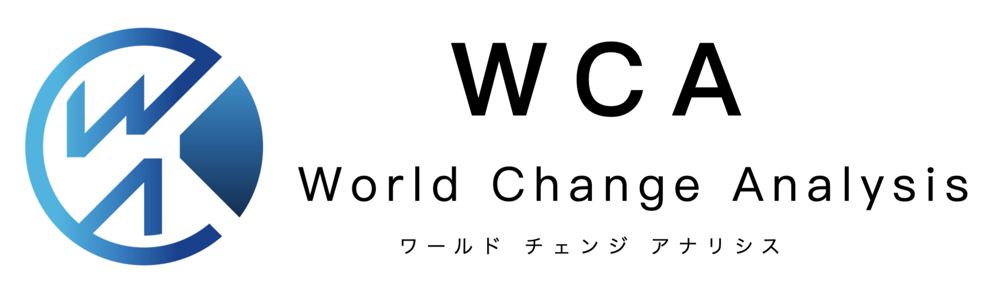 動画制作・映像作成のWCA(東京・埼玉)